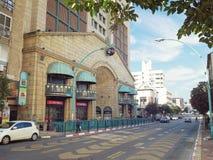 Alameda de compras Rothschild en Rishon LeZion Imagen de archivo libre de regalías