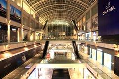 Alameda de compras, Singapur Fotos de archivo libres de regalías