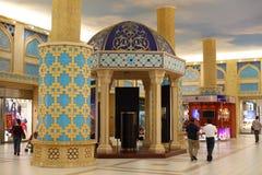 Alameda de Ibn Battuta em Duba Imagem de Stock Royalty Free
