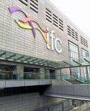 Alameda de IFC en Hong Kong Fotografía de archivo