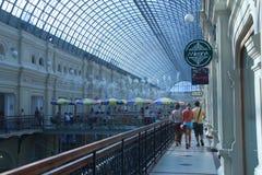 Alameda de la GOMA de Moscú Imágenes de archivo libres de regalías