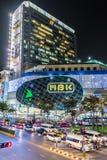 Alameda de las compras de MBK Imagen de archivo libre de regalías
