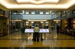 Alameda de los emiratos Shpper Foto de archivo libre de regalías