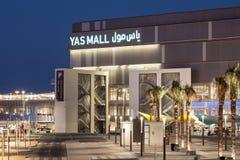 Alameda de Yas na noite Abu Dhabi, UAE Fotografia de Stock