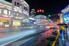 Alameda de Zhonghuacheng por la vista de la noche del camino del simingnanlu, imagen del srgb