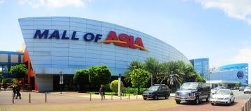 Alameda del SM de Asia Foto de archivo libre de regalías