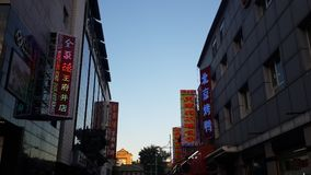 Alameda famosa de Wangfujing en Pekín, China imágenes de archivo libres de regalías