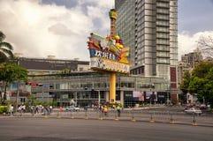 Alameda y calle de Shenzhen en provincia de Guangdong imagenes de archivo