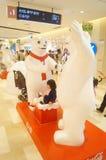 Alamedas de compras de Shenzhen, exposición de la estatua de Big Bear Foto de archivo libre de regalías