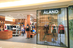 Aland shop in hong kong Stock Photo