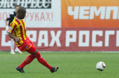 Alania's defender Ibrahim Gnanou Royalty Free Stock Photos