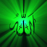 Alargamento árabe da luz verde do sinal de Allah ilustração royalty free