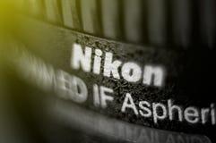 Alargamento do sol da lente de Nikon Nikkor Foto de Stock