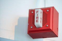 Alarma de incendio industrial en la pared imágenes de archivo libres de regalías