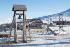 alarma Showplace en Longyearbyen, Spitsbergen (Svalbard) noruega Imágenes de archivo libres de regalías