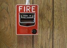 alarmowy ogień Zdjęcia Stock