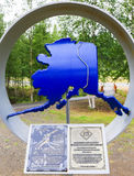 Alaska, Alaska rurociąg spawu nagroda - obrazy stock