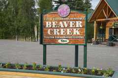 Alaska Highway Yukon Canada. Alaska Highway Beaver Creek Yukon Territory, Canada visitor information center building and sign Royalty Free Stock Image