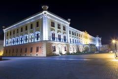 Alba Iulia-oriëntatiepunten - Unie Museum Royalty-vrije Stock Afbeeldingen