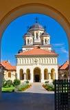 alba kościelny iulia Romania Zdjęcia Stock