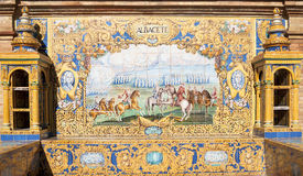 Albacete. Andalusian ceramic Poster depicting historic moments of the city of Albacete Royalty Free Stock Photo