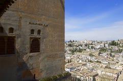 The Albaicin neighborhood Stock Image