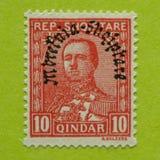 ALBANIË - Postzegel van de Muntkwestie van 1928 Stock Foto