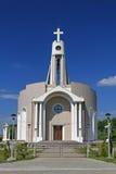 Albanian Catholic Church Stock Photography