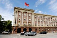 Albansk parlament Fotografering för Bildbyråer