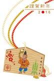 Albern Sie hölzerne Plakette - japanische Karte des neuen Jahres herum Lizenzfreie Stockbilder