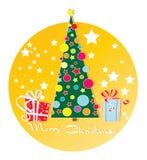 Albero di Natale e regali Fotografie Stock