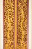 Albero dorato che scolpisce porta Fotografia Stock Libera da Diritti
