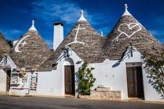 Alberobello με τα σπίτια Trulli - Apulia, Ιταλία Στοκ φωτογραφία με δικαίωμα ελεύθερης χρήσης