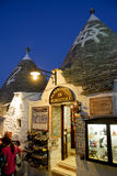 Alberobello, Italy - August 14, 2016: Shop in the trulli of albe Royalty Free Stock Photography