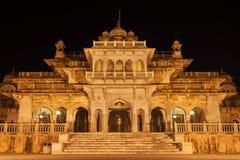 Albert Hall (Central Museum), Jaipur Stock Photos
