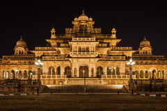 Albert Hall (Central Museum), Jaipur Royalty Free Stock Image