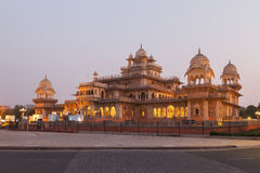 Albert Hall Museum i den Jaipur staden i den Rajasthan staten av Indien Royaltyfria Bilder