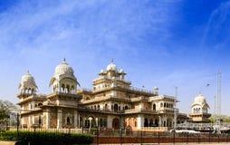 Albert Hall Museum i Jaipur, Rajasthan, Indien Arkivfoto