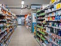 Free Albert Heijn Store Supermarket With Rows Cosmetics Royalty Free Stock Photo - 157485835