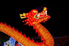 Dragon Chinese Lantern Festival. ALBUQUERQUE, NEW MEXICO, USA- NOVEMBER 12,2017: Chinese Lantern Festival lit up at night to celebrate the Chinese New Year Stock Photography