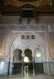 Alcázar Sevilla Stock Foto's