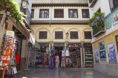 Alcaiceria Market, Granada, Spain Royalty Free Stock Photography
