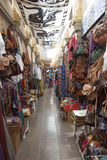 Alcaiceria Market, Granada, Spain Stock Photos
