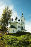 Alcance Iglesia de Varvarinsky Fotos de archivo libres de regalías