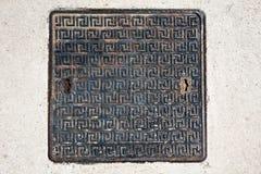 Alcantarilla oxidada fotos de archivo libres de regalías