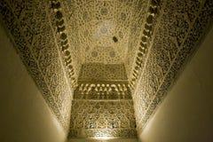 Alcazar di Sevilla Fotografia Stock