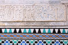 Alcazar ornament in Seville Royalty Free Stock Photo