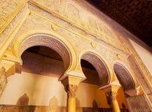 Alcazar of Seville, Spain Royalty Free Stock Photos