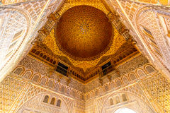 Alcazar of Seville Spain Stock Photography