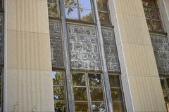Alcoa`s Aluminum windowpane. Aluminum & glass windowpane, Aluminum Company of America original Alcoa Lab, New Kensington, PA Stock Photo